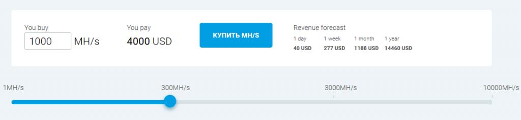 Пример пополнения счета
